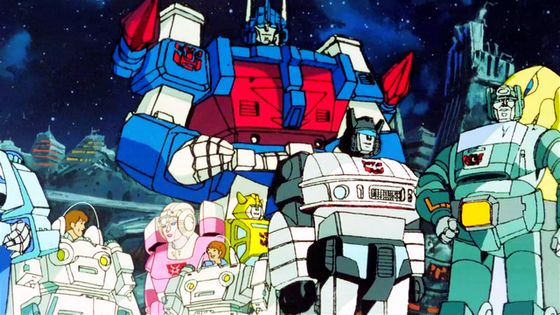 The Transformers movie part 8 got the power